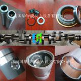 Jichai JDEC Jinan diesle engine parts 16V190 12V190 8V190 piston and connecting rod assembly
