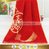 china manufacturer wholesale cheap couple towels jacquard bamboo faca towels wedding favors gift towel 35cm*75cm