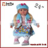 Shan tou electric music baby doll girls