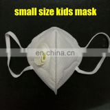 Small kids face mask , Children face mask, NIOSH N95, CE FFP2 approved