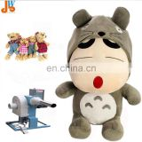 Factory direct supply Pillow Stuffing Machine / Plush Toy Stuffing Machine / Machines For Make Toys