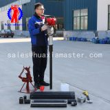 recommend QTZ-3 soil sampling drilling rig/easy operate drilling machine for price
