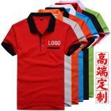 Work clothes, custom cotton t-shirts, custom-made cultural shirts, short-sleeved T-printed logos