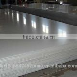 Aluminum plate for aluminum composite panel making, aluminium sheets for Curtain wall plate making