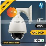 popular design Metal housing 960P HD AHD CMOS sensor 1.3MP 36X Zoom low cost High Speed Dome PTZ Camera