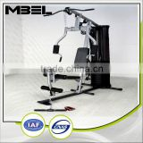 MG7.1 Multi-Purpose Home Gym