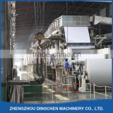 high efficiency corrugated paper making machine small waste paper recycling machinery price