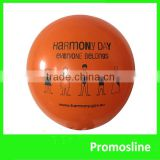 Hot Sell custom eco-friendly printable balloon