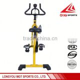 2016 New Fashion body strong fitness equipment