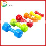 Free Weight Neoprene Coated Hexagon Dumbbell Set                                                                         Quality Choice                                                     Most Popular