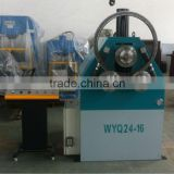 China Manufacturer W24 Hydraulic Pipe Bending Machine For Aluminum Profile Bending Machine
