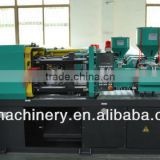 Good price of small injection moulding machines