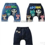 baby summer big pants, beach shorts,Harem Pants