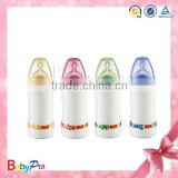 2015 best sale manufacture baby care breast shaped vacuum flask feeding baby bottle with thermometer