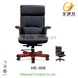 Top sale black leather office chair