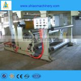 2800-4300 Type Fourdrinier And Multi-cylinder Kraft Paper Machine/Corrugated Paper Machine