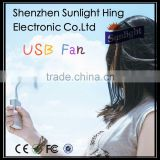 Portable USB fan for power bank and laptop