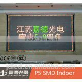 3-in-1 p5 smd indoor led display full sexy xxx movies video led display