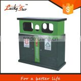 large size of automatic stainless steel public dustbin