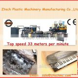 multilayer down blowing water cooling 1000mm 2 layers air bubble wrap film making machine