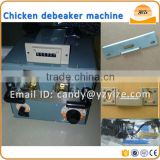 Poultry beak cutting machine / chicken beak removing machine / Cut mouth machine for chicken beak trimming device