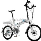 quick foldable electric bicycle bike motor mid drive