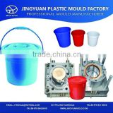 China Taizhou supplly Beryllium copper 10L plastic injection barrel/bucket/pail mould/mold making
