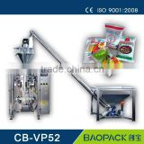 CB-VP52A coffee pod packaging machine,best quality and best price