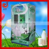 Door to Door supported in Kenya: 300L coin accepted automatic fresh milk vending machine | milk dispenser