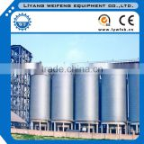 China Top quality grain steel silo for corn wheat paddy rice storage