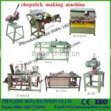 suprerior quality of chopstick making machine (whats app:008618037126904)