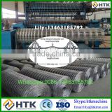 ISO 9001Factory Automatic fixed knot Grassland Farm Fence Equipment/Weaving Fence Machine For Cattle/Sheep/Deer