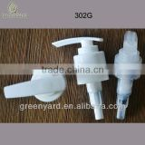 28/410 lotion pump cap SR-302G