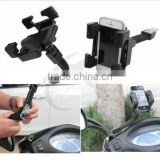 Universal Motorcycle Bike Bicycle Handlebar Rail Mount Holder For IPhone PDA GPS