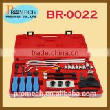 Best Quality 23 Pcs Auto Drum & Disk Brake Service Tool Set / Car Repairing Tool Set