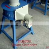 2018 Most Popular 4kw/7.5KW High Efficiency  Foam Shredder for Waste Sponge