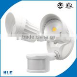 White finish color sensor angle 180 degree twin led spot security sensor light fitting                                                                         Quality Choice