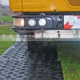 Event Flooring Mats / Truck Drive Plates / Mobile Road Mat Manufacturer                                                                         Quality Choice