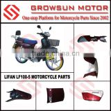 Lifan Motorcycle Parts LF100-5 Motorcycle Spare Parts Motorcycle Plastic Parts
