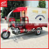 High Performance Factory Price Passenger Truck Cargo Tricycle Water Cooling Auto Rickshaw Passenger Tricycle