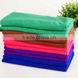 Mardav Jiangsu microfiber cleaning cloth/microfiber cloth in bulk/microfiber car cleaning cloth
