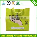 biodegradable pp woven shopping bag/pp woven bags/customised plastic woven bag