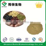 Bolin Supply Compound Amino Acid Powder in Bulk for Immune System Enhancement