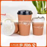 Starbucks disposable paper cup with lid and sleeve,instant coffee in paper cup                                                                         Quality Choice