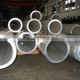 7005 7020 7021 aluminum alloy round square extrusion pipe / tube                                                                         Quality Choice