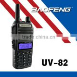 Dual band handheld two way radio BAOFENG UV-82                                                                         Quality Choice                                                     Most Popular