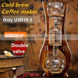 cold brew coffee maker, cold drip coffee maker, iced coffee maker