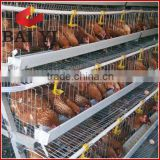 A Type, 4 Tiers, 128 Birds, 256 Birds Hot Sale Kenya Poultry Farm House Cheap Chicken Cages For Sale