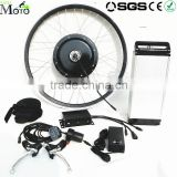 INquiry about hot!best electric bike conversion kit