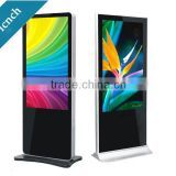 Promo for bulk order of 70 inch kiosk Advertising Player for lrestaurants display floor standing